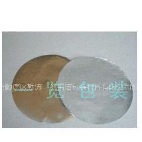 供应热熔胶垫封口膜