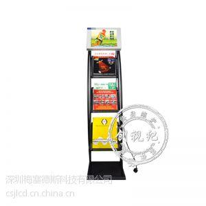 供应广州小尺寸液晶显示器 便利店报刊广告机 12.1寸视频播放电视