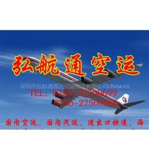供应国内包包空运代理专业空运货运代理