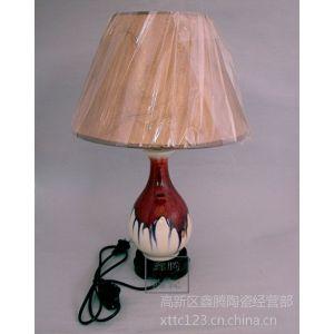 供应鑫腾陶瓷灯具,景德镇镂空陶瓷灯具,***优价格