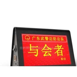 供应厂家直销合肥,芜湖,马鞍山,蚌埠电子桌牌
