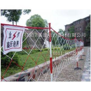 供应安全防护栏防护网