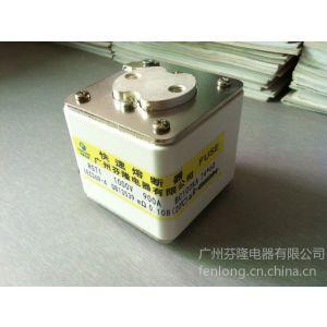 供应芬隆RST1快速熔断器