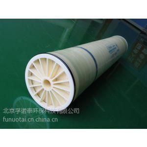 供应汇通膜ULP31-4040正品