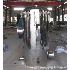 供应康强 不锈钢抛光反渗透保安过滤器(KQ-DLL)
