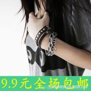 供应韩国 帅气朋克风皮革链条多层叠手链/手饰