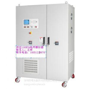 供应供应苏州菊水皇家_PVS7100_100KVA电网模拟器