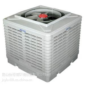 供应无锡/苏州冷气机-环保空调哪家牌子好,如何选择冷气机?安装冷气机降温效果如何?
