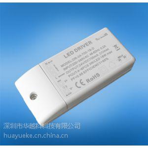 供应led驱动电源,可控硅调光电源