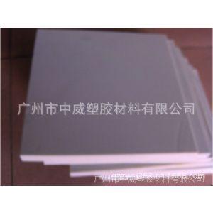 供应广州保温材料厂家 pef难燃材料 广州阻燃复合材料 保温材料