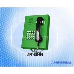 供应自动拨号电话机