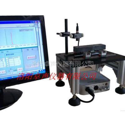 供应专业供应IET-02石墨动态弹性模量无损检测仪器