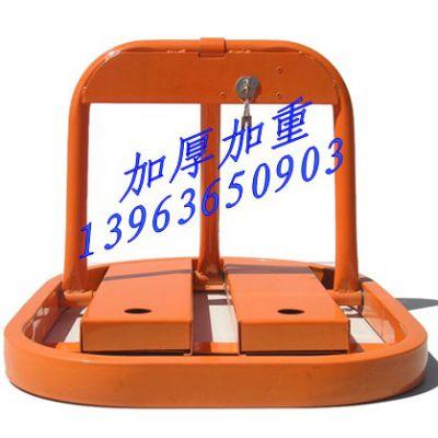 供应潍坊手动O型车位锁地锁汽车占位锁厂家电话13963650903