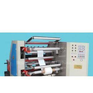 供应全自动高速分切机高速分切机专业生产选高速分切机咨询电话13738368123