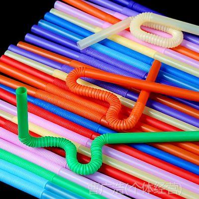 艺术吸管/奶茶 果汁 豆浆 专用艺术吸管/可折叠多种造型100支装