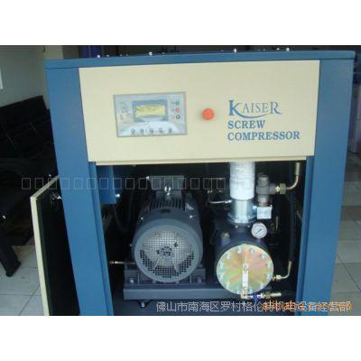 恺撒空气压缩机,空压机(图)