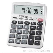 远旺伊达时计算器 BS-5900计算机 真人发音计算器 品质保证