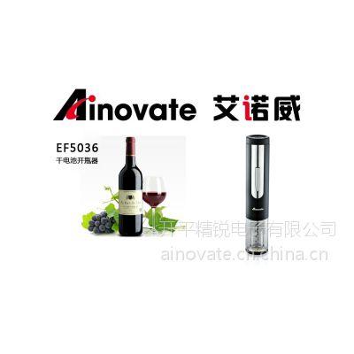 供应EF5036干电池电动开瓶器 艾诺威电动开瓶器 红酒开瓶器
