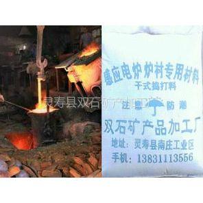 供应玛钢厂专用炉衬料