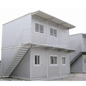 供应鹤壁多功能的房子-活动房