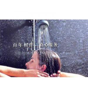 万和)≈沐浴¤更健康≮东莞万和燃气热水器维修电话≯售后の故障咨询中心