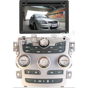 供应奇瑞新A3专车专用DVD导航 新A3车载GPS导航仪 新A3专用导航一体机