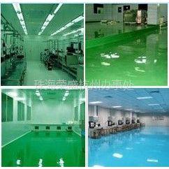 供应地坪漆 地板漆 环氧树脂地板漆  承接各类厂房地坪