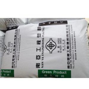 供应南亚 工程塑料 塑胶原料 报价 10%玻纤增强 阻燃 PC 5400G2