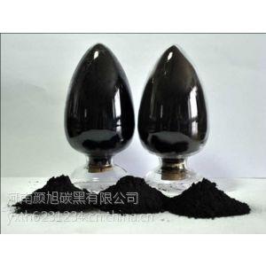 供应冰烯酸性油漆用炭黑