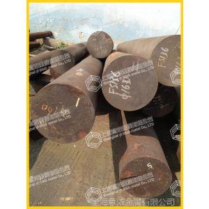 供应钢材加工 1.2316塑胶模具钢