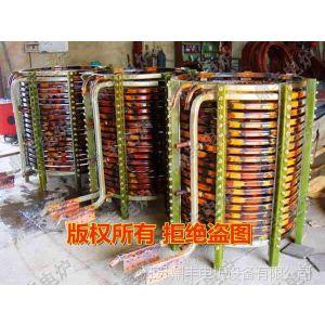 供应江苏鼎丰电炉专业生产中频炉感应圈|中频感应圈|感应圈