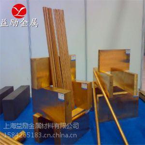 供应益励冶金:优质耐腐蚀BAl13-3铝白铜板材料,排/棒/管可定做