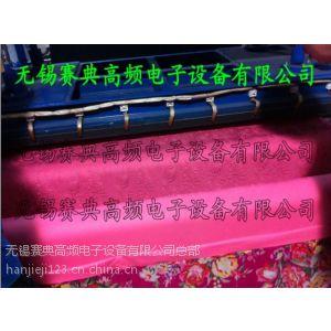 供应布匹面料布料压花机厂家