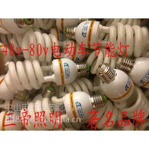 供应48v节能灯