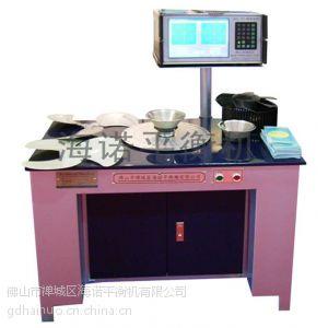 供应供应YLD-5立式单双面各种通用配精密夹具海诺平衡机