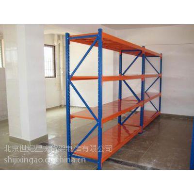 供应货架 超市货架 库房货架 精品展柜 批发销售