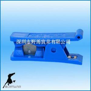 供应气管剪刀
