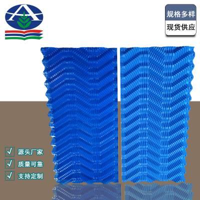 安丘郑州透明S波填料哪里有卖的?安丘玻璃钢冷却塔PVC聚丙填料填料、各种品牌填料