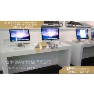 供应深圳赛格电子数码城/品牌电脑展示体验台定做厂家
