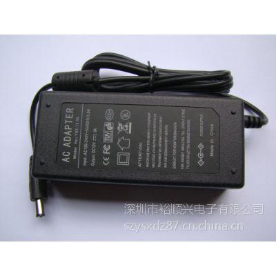 供应12V3A电源适配器 12v3A开关电源 LED电源 ysx-12-3000
