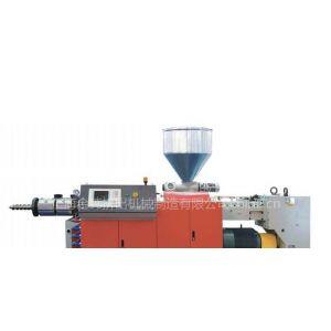 供应供应上海金纬专业生产异向锥形挤出机或平行双螺杆挤出机