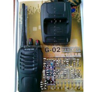 供应G02对讲机 G02对讲机维修 G02对讲机发货