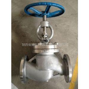 宝鸡厂家生产TA2法兰连接钛球阀、钛闸阀、钛截止阀、钛止回阀
