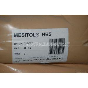 供应德国原装进口NBS酸性固色粉