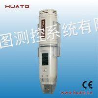 供应进口传感器,反应快,精度高。USB型,防水等级IP67,高能锂电池供电,低功耗