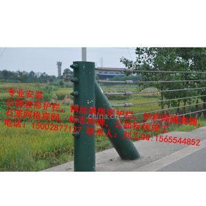 供应柔性缆索护栏安装