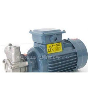 供应涡流泵|小流量高扬程泵|旋涡泵