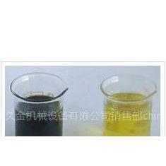 供应脱色除臭后的柴油沉渣处理技术