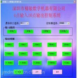 供应精敏数字JMDM影院专业设备 低端3自由度6自由度 4D影院座椅特效控制器