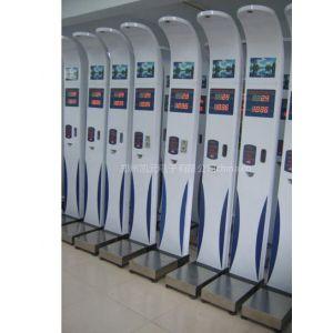 供应医用超声波体检秤,测身高体重电子称价格更给力
